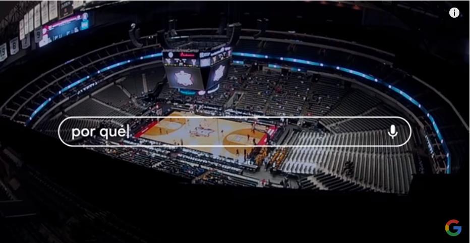Imagen De Buscador Con Fondo De Estado De Basketball